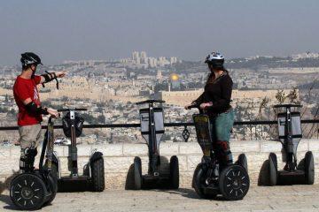 יום כיף וגיבוש ירושלמי